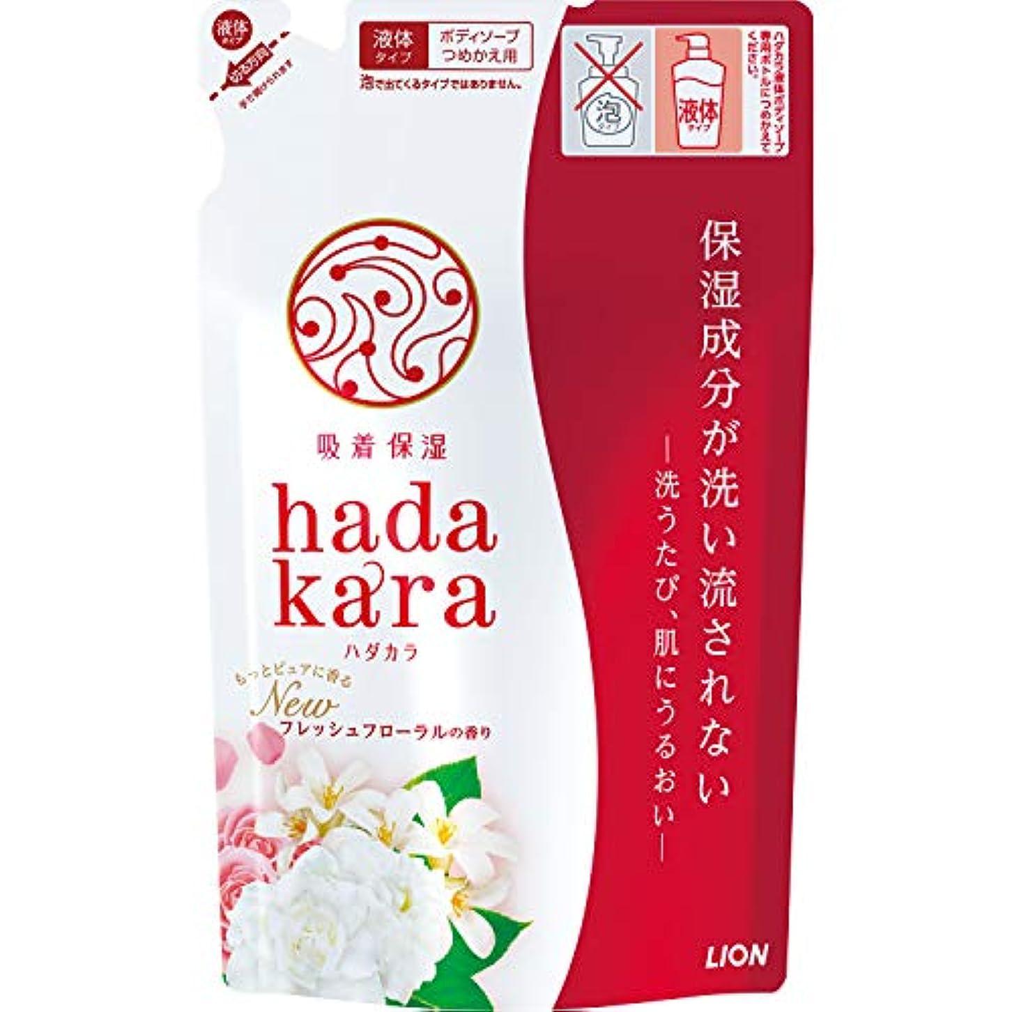 抜け目のない不一致鳩hadakara(ハダカラ) ボディソープ フレッシュフローラルの香り 詰め替え 360ml つめかえ