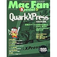 Mac fan special 5 QuarkXPress 4.0日本語版 (MYCOMムック)
