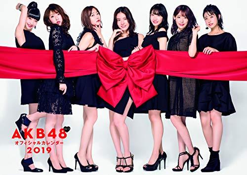 AKB48グループ オフィシャルカレンダー2019...