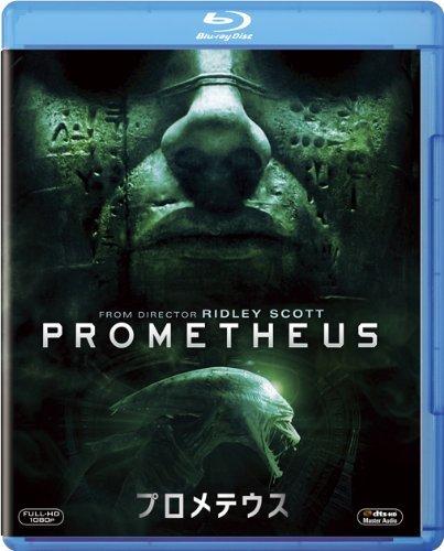 プロメテウス [AmazonDVDコレクション] [Blu-...