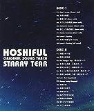 Windows専用ゲーム「ほしフル-星藤学園天文同好会-」オリジナルサウンドトラック 画像