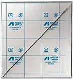 アネスト岩田 エアーブラシ用ニードル CM-CP/CM-CP2対応 98535450