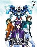 機動戦士ガンダム00 スペシャルエディションII エンド・オブ・ワールド [Blu-ray]
