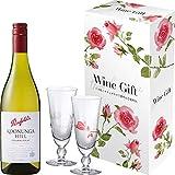 【Amazon.co.jp限定】 【バラ咲くワイングラスで華やかな乾杯を】[贈り物にオススメ]ペンフォールズ クヌンガヒル シャルドネ ペアグラス付き [ 白ワイン 辛口 オーストラリア 750ml ] [ギフトBox入り]