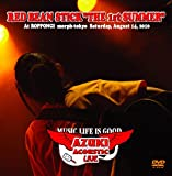 AZUKI ACOUSTIC LIVE RED BEAN STICK THE 1st SUMMERDVD