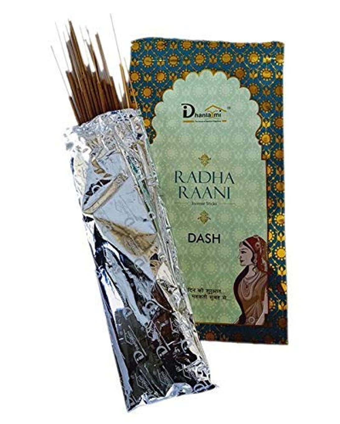 効能ある動機付ける思春期のDhanlaxmi Radha Raani Dash Incense Stick/Agarbatti Pouch (Pack of 3)