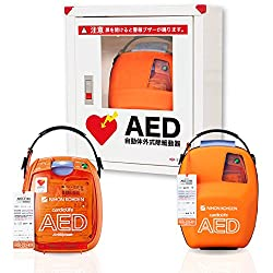 AED 自動体外式除細動器 カルジオライフ AED-3100 本体+収納ケースのお得セット【本体 AED-3100 、電極パッド、キャリングケース、三和製作所 AED収納ボックス 壁掛け・据え置き 101-233 】日本光電