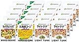 ★【初売りセール】【Amazon.co.jp限定】 キユーピー サラダクラブ サラダにあわせる 3種セットA(ライトツナ+北海道コーン+ミックスビーンズ)が2,187円!
