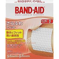 BAND-AID(バンドエイド) さらふわフィット ジャンボSサイズ 6枚
