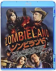 ゾンビランド [Blu-ray]