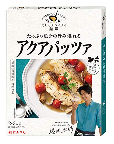 にんべん アクアパッツァ 1個×4個