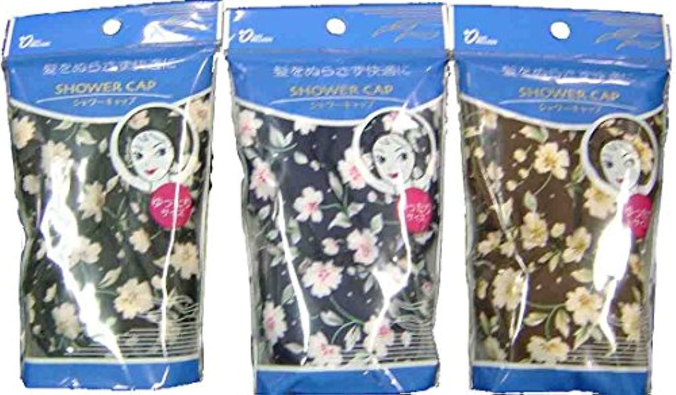 葬儀リップ縫うヨコイ シャワーキャップ ビジョーレ カラーアソート