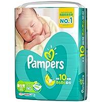 パンパース コットンケア スーパージャンボ 新生児 80枚 ×3個セット