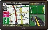 エイ・アイ・ディー(AID) 7インチ ポータブルナビゲーション 地図更新3年無料 ワンセグ 一体型GPS内蔵 AZP7RB