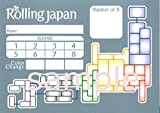 Rolling Japan 補充用メモシート100枚×2冊セット