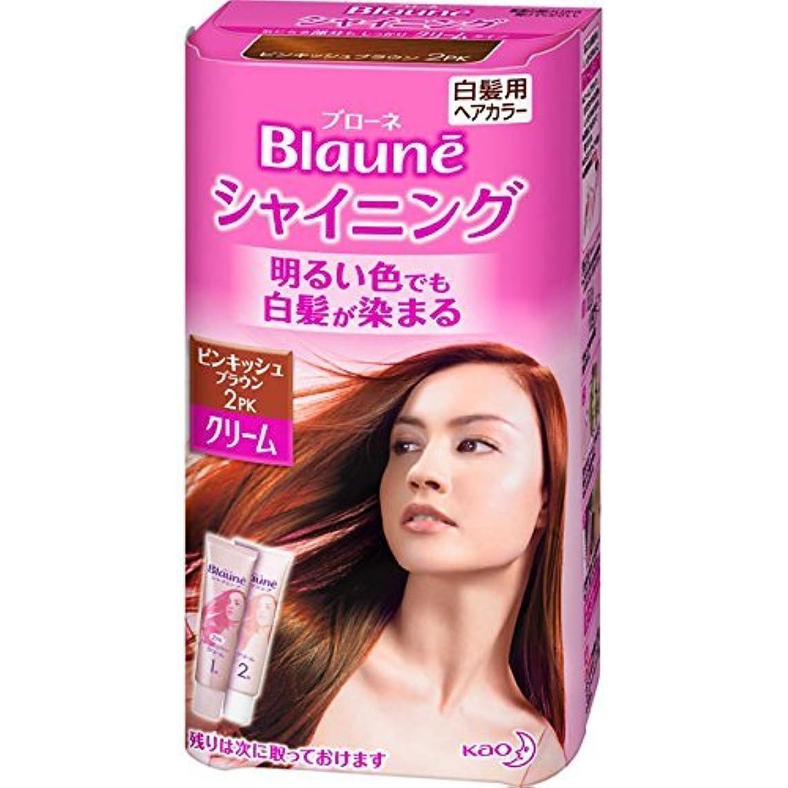 サラダ航空キー花王 ブローネ シャイニングヘアカラー クリーム 2PK 1剤50g/2剤50g(医薬部外品)《各50g》