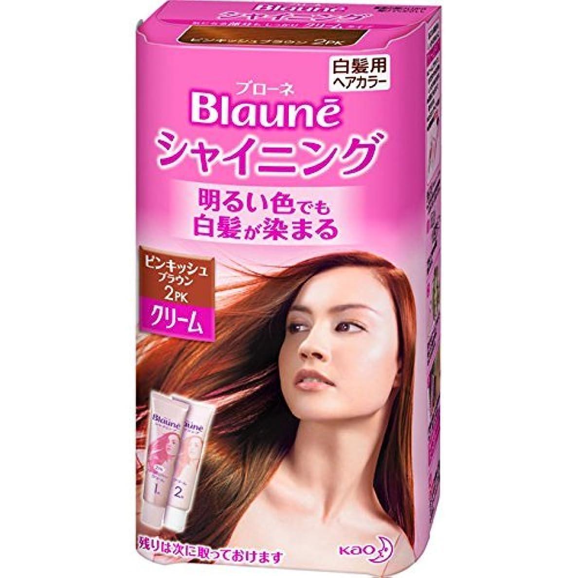 きつくニッケル病気の花王 ブローネ シャイニングヘアカラー クリーム 2PK 1剤50g/2剤50g(医薬部外品)《各50g》