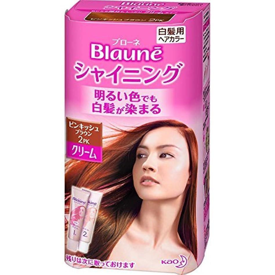 赤外線二十責め花王 ブローネ シャイニングヘアカラー クリーム 2PK 1剤50g/2剤50g(医薬部外品)《各50g》