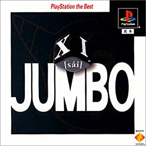 XI[sai]JUMBO PlayStation the Best