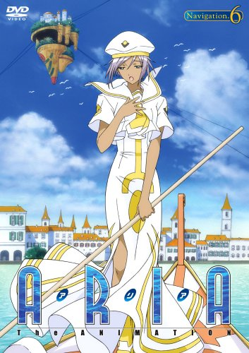 ARIA The ANIMATION Navigation.6 [DVD]