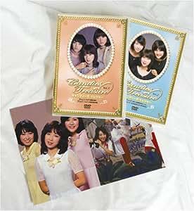 キャンディーズ・トレジャー [DVD]