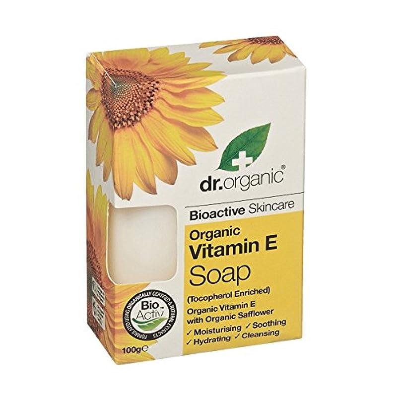 白鳥発火する差し引くDr Organic Vitamin E Soap (Pack of 2) - Dr有機ビタミンE石鹸 (x2) [並行輸入品]