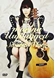 marina Unplugged~Sweet&White~<初回限定盤>[DVD]