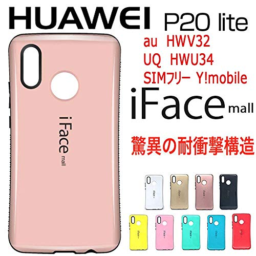 【iFace mall 正規代理店】Huawei P20 liteケース P20 liteケース ハードケース アイフェ...