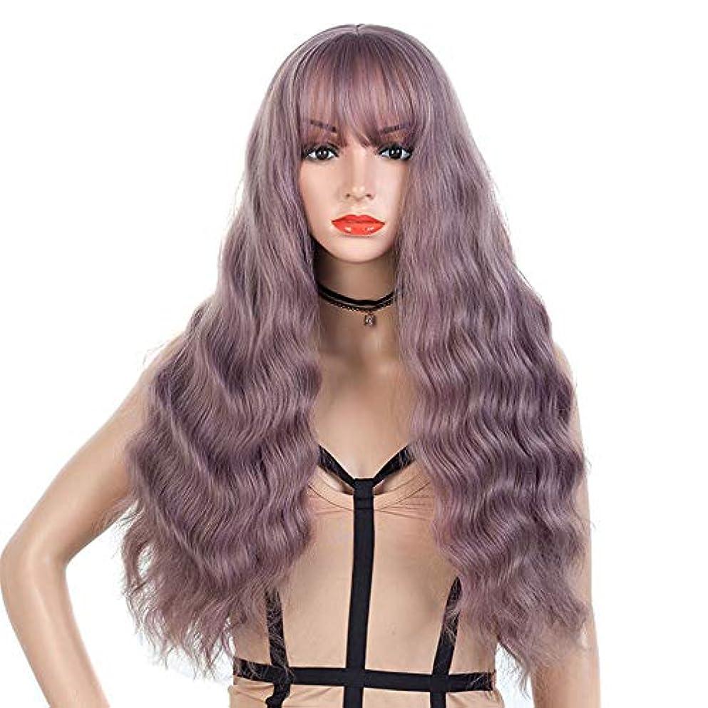 仕えるばか賢明なESTELLEF 31.5 Inche Bangs Glueless Synthetic Party Halloween Wigs- Corn Hot Chemical Fiber Small Wave Pattern...