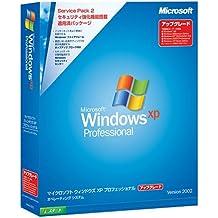 【旧商品】Microsoft Windows XP Professional Service Pack 2 アップグレード版