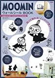 MOOMIN ウォールシール BOOK special collections (バラエティ)