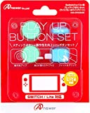 Switchジョイコン用プレイアップボタンセット(ライトブルー&ライトグリーン)