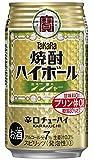 TaKaRa 焼酎ハイボール ジンジャー 350ml×24本