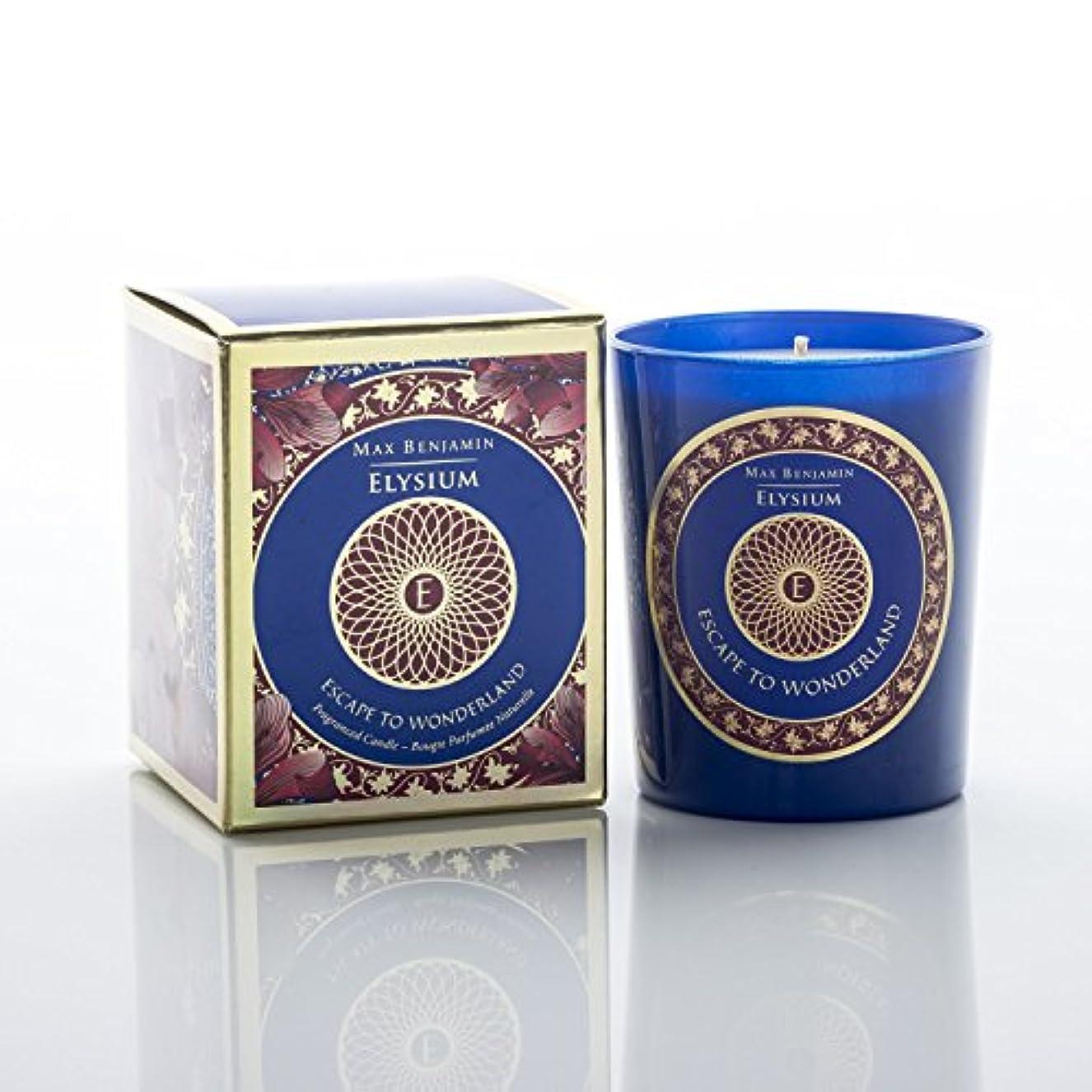 広範囲に不名誉なアサーMax Benjamin Elysium Candle香りつき190 gガラスJar MB-EC3