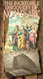 Incredible Discovery of Noah's Ark [VHS] [Import]