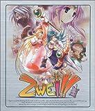 Zwei!! DVD-ROM版 (特典付)