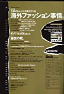 2nd(セカンド) 2010年9月号
