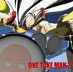 【Amazon.co.jp限定】TVアニメ『ワンパンマン』第2期オリジナルサウンドトラック「ONE TAKE MAN 2」(デカジャケット付)