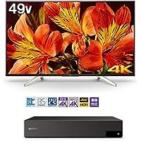 ソニー SONY 49V型 4K対応 液晶 テレビ ブラビア KJ-49X8500F B  (4Kチューナー BS/CS4K 地上デジタル 裏録対応 ダブルチューナー DST-SHV1 付 )