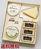 無添加 富良野チーズセット 1