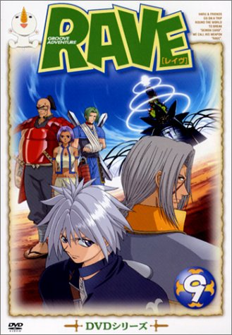 RAVE(9) [DVD]