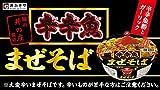 【販路限定品】寿がきや 麺処井の庄監修 辛辛魚まぜそば 117g×12個