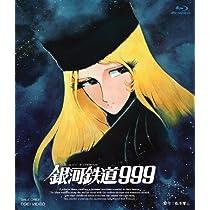 『映画版 銀河鉄道999』Blu-rayセット