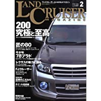 LANDCRUISER MAGAZINE (ランドクルーザー マガジン) 2009年 02月号 [雑誌]