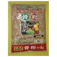 SUNBELLEX 骨粉 5kg×4袋 【人気 おすすめ 通販パーク】