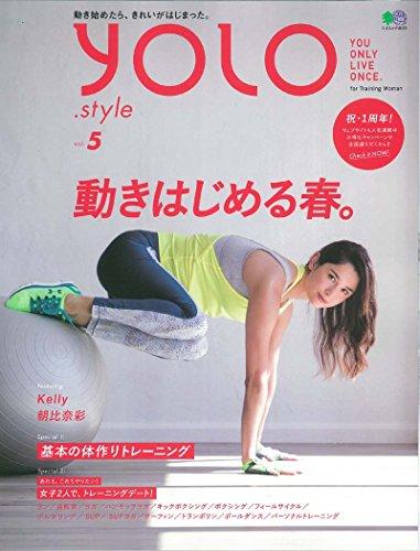 YOLO.style VOL.5 (エイムック 4045)...