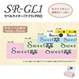 キングジム ラベルライター「テプラ」PRO SR-GL1 シェルピンク SR-GL1 画像