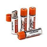 単3電池 充電式 eneBank USB充電式 単三電池 【1200mAh】 4本セット