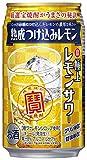 宝 極上レモンサワー【熟成つけ込みレモン】(350ml×24本)×2ケース