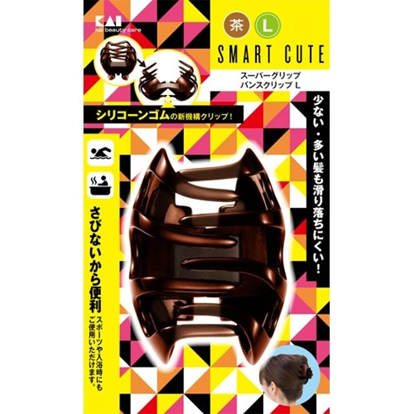 浮浪者顔料腸スマートキュート(SmartCute)スーパーグリップバンスクリップL茶 HC3317